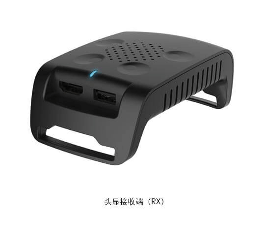 Virtual reality wireless vive  tpcast